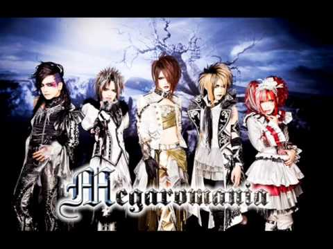 Megaromania - Black Temptation