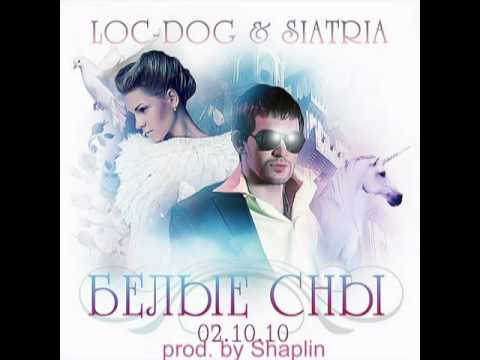 Loc-Dog and Siatria -  Белые сны (prod.  by Shaplin)