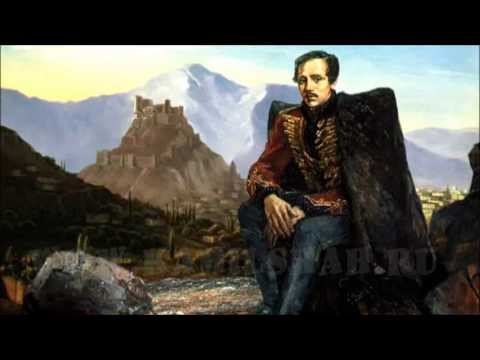 Kazachya Kolibelnaya Lermontov English Translation